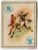 民国香烟牌子--象棋1枚(马)