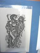 藏书票:《一个忧伤的女人捧着盛着男人头颅的浅盘图案》捷克 V.Cinybulk 木版