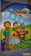 棒棒学英语 系列幼儿英语教材·练习册6套(CD-ROM/VCD盘6张)