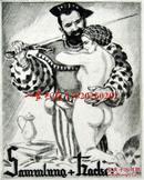 """德国大师级版画家""""Walter Helfenbein(1894-1983)""""蚀刻人体藏书票—《裸女与剑客》 1927"""