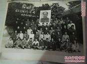 南京市宇花小学八连二排欢送战友留念 文革红卫兵照片