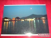 湘湖月夜【魅力湘湖·摄影大赛作品原照】附·作者(王和吉)签名