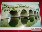 跨湖桥【魅力湘湖·摄影大赛作品原照】附·作者(董伟)签名