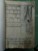 霓虹灯下的哨兵(老版,无封面封底扉页,存11-168页)
