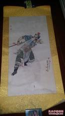 著名画家 :(王兴杰)降魔图一张136/67厘米 已装裱 保真