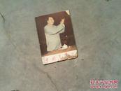 1964年中国青年