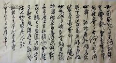 张中伟(国家一级美术师)手书(4尺整张书法8平尺 )毛泽东沁园春雪