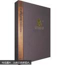 汉藏交融金铜佛像集萃