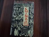 1927年一版《动荡之中的中国》汤良礼著,蔡元培序。