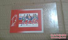 邮票:第二十五届奥林匹克运动会 (1992-8  5元邮票一枚)