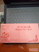 1996年丙子年礼品卡 生肖鼠 铜纪念章 鼠年礼品卡生肖章 上海造币厂