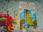 泰国岛屿与海滩》文泉地理类50817-10,正版现货