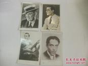 民国早期外国电影明星 照片明信片  4枚一组