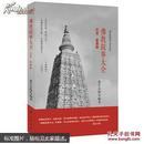 【正版】 忍进.智愚篇-佛教故事大全 9787506073981