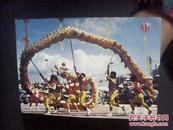 1999年汇款退(回音卡):中国邮政明信片(回音卡)