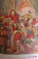1858年《神圣经典》小对开全摩洛哥羊皮豪华古董书  20张珂罗版手工上色版画 大量钢版画风景图及地图 超大绝美 铜边铜扣装饰