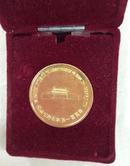 纪念章---毛泽东诞生100周年24K镀金章