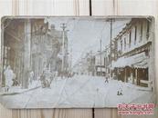 【铁牍精舍】【古旧影像资料】《清末民初街头照》