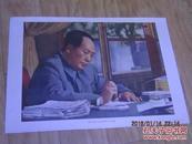 文革宣传画  我们伟大的领袖毛主席 52X38CM