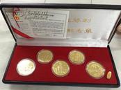 纪念章---红军长征胜利60周年镀金纪念章
