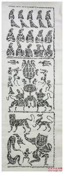 [包快递  宣纸手工原拓保真] 济宁汉代画像石拓片一套五种 集会出巡图 乐舞百戏图 侍女杂戏图 牛车牛戏图 车骑出巡宴饮舞乐图 最长的达二米六,包含汉代人生活的方方面面,人物事件栩栩如生。