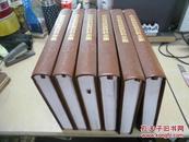 最新企业管理制度百科全书 1-6卷全(2011年精装16开,书重7公斤,附光盘一张,优惠价200元包邮)