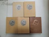 中华第一书毛学  全网绝无仅有的美品建国后第一版 《毛泽东选集》上海版(第1——5卷)外带淡黄色书衣有毛头像!全是1版1印!