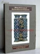 1912年1版《艾富里收藏中国古代掐丝珐琅器展览图录》—145件展品 大量图片
