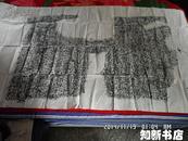 北魏 石窟造像题记---双比丘 原拓拓片