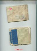 连环画    诺曼底登陆战   书品如图                 --- 【包邮-挂】