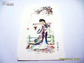 文革画:红楼梦.  黛玉塟花 #2226