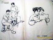 文革画:( 红卫兵 )  #2234