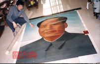 珍稀品-文革时期大型场所悬挂【毛泽东主席巨幅画像】2.5米X2米(画心2.08X1.67米)人民美术出版社1969.2初创发行
