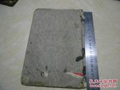 线装古旧书:珍珠囊补遗药性赋(1-4卷)