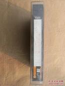 四海音像 第2代 画王录像带 E-180 日本高精密度磁带涂层技术 NPO 7.22 开封市古楼区新时代音像技术部