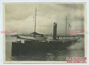1924年英国海军HMS Carlisle 卡莱尔号军舰派出的武装舰船兴华号,  在广东广州珠江上航行,其用于清缴压制珠江一带的海盗老照片,14.4X10.5厘米