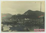 民国时期的一处港口停满中式乌篷小船,可能是台湾一带的港口老照片。17.2X12.1厘米