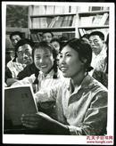 大寨大队党支部书记郭凤莲同社员一起学习毛主席著作