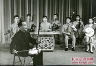 广东省歌舞团刘天一表演高胡独奏