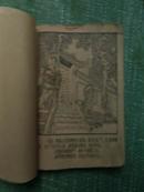 双玉蝉(五十年代老版,无封面封底扉页版权页,存1-84页)