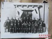 老照片 日本战败照片 昭和二十年一月元旦西历一九四五年株式会社奉天支店