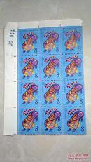 邮票T.107.(1-1)1986【共12张】