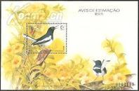 【澳门邮票1995鸟小型张  发行量25万】全新十品 全品全胶