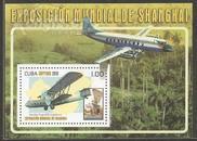 【古巴邮票  上海博览会(飞机和地图·)小型张】 全新十品 全品全胶