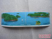 2008-11千岛湖风光
