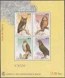 【澳门邮票 鸟 小型张  发行量25万左右】全新十品 全品全胶