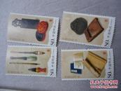 2006-23《文房四宝》特种邮票