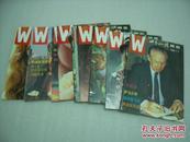 世界知识画报1990年1-12 期缺第1、6期共10册【055】