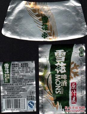 雪花原汁麦牌啤酒330ml商标(没有量,仅供收藏)