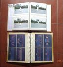 徐家拳拳法图片88张(申报省级非物质文化遗产项目,影集1本)